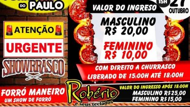 Photo of Forró do Paulo em Cajuri