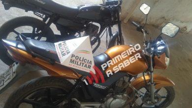 Photo of Motocicletas roubadas são recuperadas em Porto Firme
