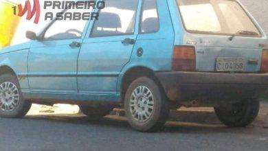 Photo of Carro é roubado no Balaústre