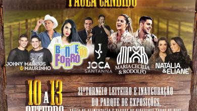 Photo of Paula Cândido irá realizar Festa Agropecuária com várias atrações