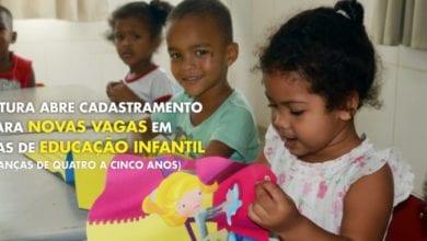 Photo of Prazo para cadastramento nas escolas de educação infantil de Visconde do Rio Branco termina nesta sexta-feira