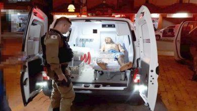 Photo of Homem invade bar em Araponga e mata cliente a tiros, dono do estabelecimento revida e fere atirador